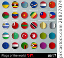vector Flags of all countries with shadows 26827074