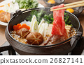 beef japanese food 26827141