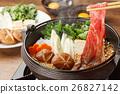 beef japanese food 26827142