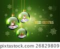 Merry Christmas, Hanging Christmas glass ball 26829809