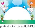 กรอบรูปป๊อปไก่และลูกฟุตบอล 26831493