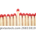 Pile of Wooden matches isolated over the white 26833819