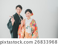 traditional Japanese wedding 26833968
