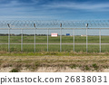Airport Security Restricted Area fence 26838031