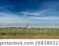 Airport Security Restricted Area fence 26838032