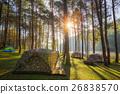 Sun rise at Pang-ung 26838570