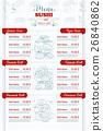 Restaurant vertical color sushi menu 26840862