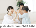 person, family, families 26841461