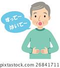 深呼吸 老人 年老 26841711