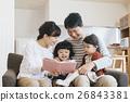 家庭 26843381