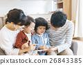 家庭 26843385
