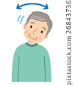 首の体操 高齢者 26843736