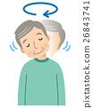 首の体操 高齢者 26843741