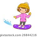 สโนว์บอร์ด,กีฬาฤดูหนาว,ฤดูหนาว 26844216