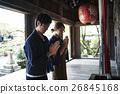 heterosexual couple, journey, touristic 26845168