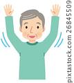 復健 康復 老人 26845509