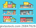 Flat design shops interior set 26847626