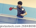 Table Tennis Ping-Pong Sport Activity Concept 26848698