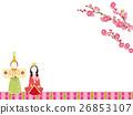 인형과 복숭아 꽃 26853107