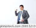 사업가 메타 보 26853213