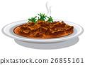 hungarian goulash dish 26855161