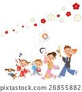 慶祝新年的家庭集會 26855882