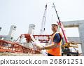 Blueprint Architect Career Structure Construction Concept 26861251