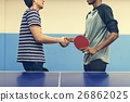Ping Pong Table Tennis Game Practicing Sport Concept 26862025