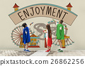 Enjoyment Entertainment Amusement Park Concept 26862256