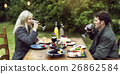 Couple Love Drinking Wine Concept 26862584