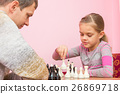 daughter, playing, chess 26869718