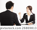 Human resource concept and Job interview 26869813