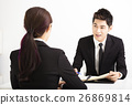 Human resource concept and Job interview 26869814