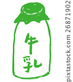牛奶 牛奶瓶 瓶子 26871902