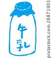 牛奶 牛奶瓶 瓶子 26871903