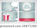 Abstract Beautiful Gift Card Design Set, Vector 26873390