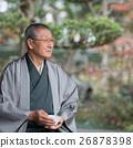 말차, 일본 옷, 남성 26878398