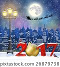 คริสต์มาส,คริสมาส,อาคาร 26879738