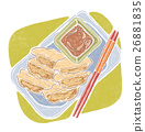 煎餃 餃子 中餐 26881835