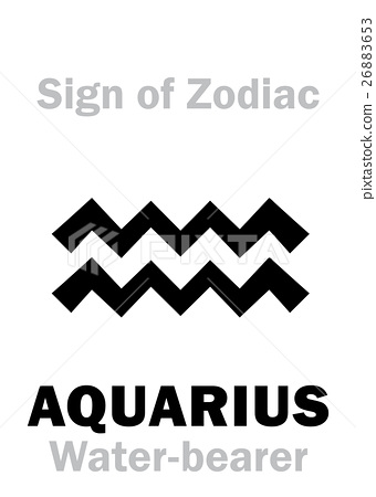 jp astrology aquarius