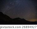 Geminid Meteor in the night sky 26894927