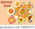 食物 食品 菜单 26895471