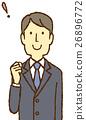 Young salaryman guts pose 26896772