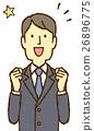 company, employee, office 26896775