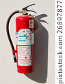 Fire extinguisher 26897877