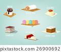 illustration of popular sweet bakery cake 26900692