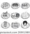食品 原料 食材 26901980