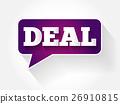Deal text message bubble 26910815