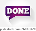 Done text message bubble 26910820