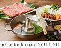 涮涮鍋 鍋裡煮好的食物 用鍋烹飪 26911201